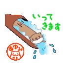 「あゆみ」専用スタンプ(個別スタンプ:02)
