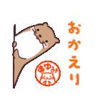 「あゆみ」専用スタンプ(個別スタンプ:03)