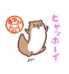 「あゆみ」専用スタンプ(個別スタンプ:05)