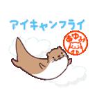 「あゆみ」専用スタンプ(個別スタンプ:06)