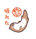 「あゆみ」専用スタンプ(個別スタンプ:08)