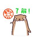 「あゆみ」専用スタンプ(個別スタンプ:09)