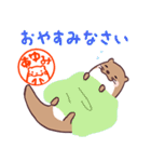 「あゆみ」専用スタンプ(個別スタンプ:11)