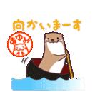 「あゆみ」専用スタンプ(個別スタンプ:14)