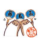 「あゆみ」専用スタンプ(個別スタンプ:24)