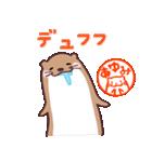 「あゆみ」専用スタンプ(個別スタンプ:29)