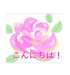 伝えたい想いにかわいい花を添えて。第11弾(個別スタンプ:01)