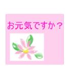 伝えたい想いにかわいい花を添えて。第11弾(個別スタンプ:02)