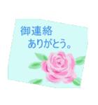 伝えたい想いにかわいい花を添えて。第11弾(個別スタンプ:03)