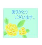 伝えたい想いにかわいい花を添えて。第11弾(個別スタンプ:04)