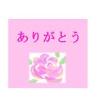 伝えたい想いにかわいい花を添えて。第11弾(個別スタンプ:05)