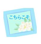 伝えたい想いにかわいい花を添えて。第11弾(個別スタンプ:06)