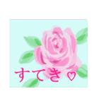 伝えたい想いにかわいい花を添えて。第11弾(個別スタンプ:07)