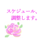 伝えたい想いにかわいい花を添えて。第11弾(個別スタンプ:09)