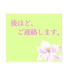 伝えたい想いにかわいい花を添えて。第11弾(個別スタンプ:10)