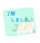 伝えたい想いにかわいい花を添えて。第11弾(個別スタンプ:11)