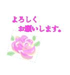 伝えたい想いにかわいい花を添えて。第11弾(個別スタンプ:12)