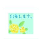 伝えたい想いにかわいい花を添えて。第11弾(個別スタンプ:13)