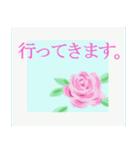 伝えたい想いにかわいい花を添えて。第11弾(個別スタンプ:17)
