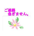 伝えたい想いにかわいい花を添えて。第11弾(個別スタンプ:18)