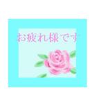 伝えたい想いにかわいい花を添えて。第11弾(個別スタンプ:19)