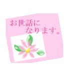 伝えたい想いにかわいい花を添えて。第11弾(個別スタンプ:20)