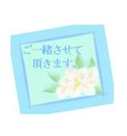 伝えたい想いにかわいい花を添えて。第11弾(個別スタンプ:21)