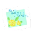 伝えたい想いにかわいい花を添えて。第11弾(個別スタンプ:22)