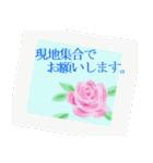 伝えたい想いにかわいい花を添えて。第11弾(個別スタンプ:23)
