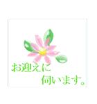伝えたい想いにかわいい花を添えて。第11弾(個別スタンプ:25)