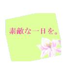 伝えたい想いにかわいい花を添えて。第11弾(個別スタンプ:27)