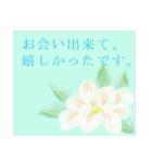 伝えたい想いにかわいい花を添えて。第11弾(個別スタンプ:28)