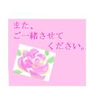 伝えたい想いにかわいい花を添えて。第11弾(個別スタンプ:29)