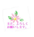 伝えたい想いにかわいい花を添えて。第11弾(個別スタンプ:30)