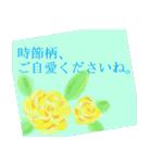 伝えたい想いにかわいい花を添えて。第11弾(個別スタンプ:31)