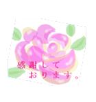 伝えたい想いにかわいい花を添えて。第11弾(個別スタンプ:32)