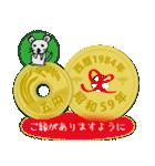 五円1984年(昭和59年)(個別スタンプ:1)