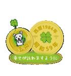 五円1984年(昭和59年)(個別スタンプ:2)