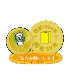 五円1984年(昭和59年)(個別スタンプ:3)