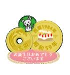 五円1984年(昭和59年)(個別スタンプ:4)