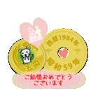 五円1984年(昭和59年)(個別スタンプ:6)