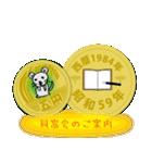 五円1984年(昭和59年)(個別スタンプ:7)