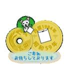 五円1984年(昭和59年)(個別スタンプ:8)
