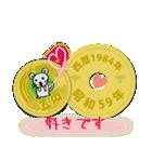 五円1984年(昭和59年)(個別スタンプ:9)