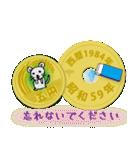 五円1984年(昭和59年)(個別スタンプ:10)