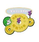 五円1984年(昭和59年)(個別スタンプ:11)