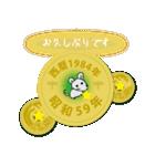 五円1984年(昭和59年)(個別スタンプ:12)