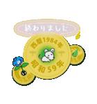五円1984年(昭和59年)(個別スタンプ:13)