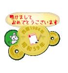 五円1984年(昭和59年)(個別スタンプ:17)