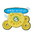 五円1984年(昭和59年)(個別スタンプ:21)